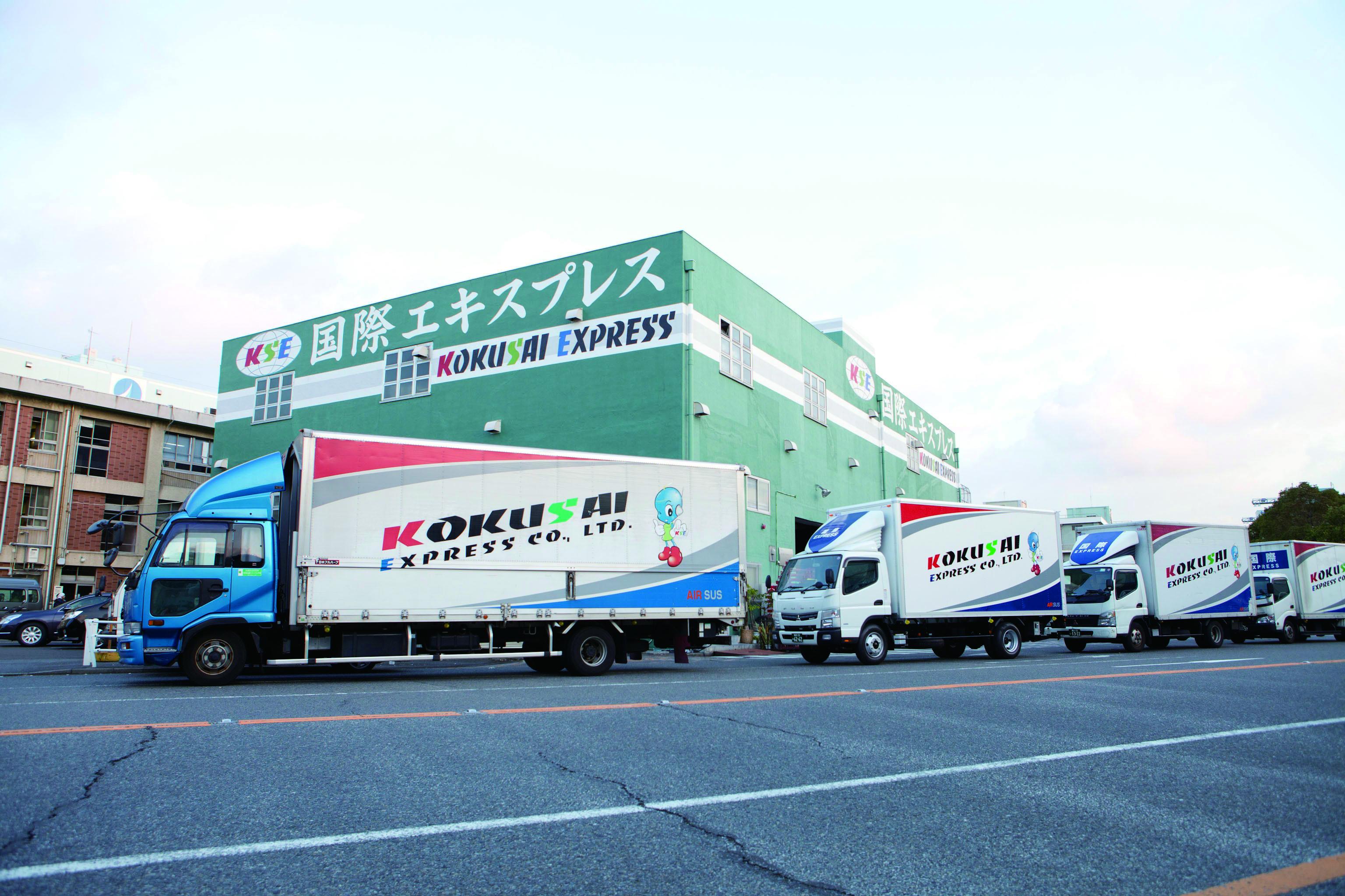 Kokusai Express Japan _ international movers japan 3072 x 2048.jpg