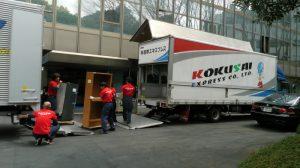 Kokusai Express Japan _ moving internationally 700x393.jpg