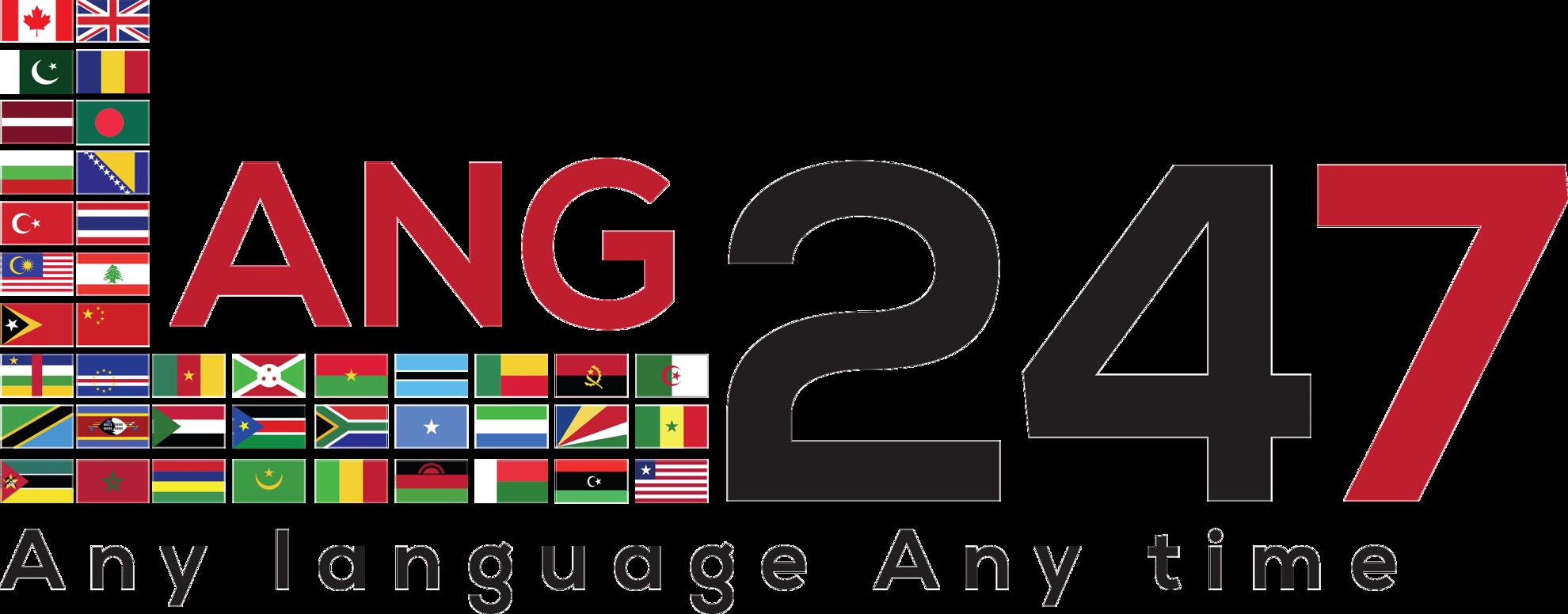 lang logo.png